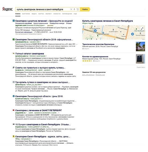 Google adwords отзывы реклама